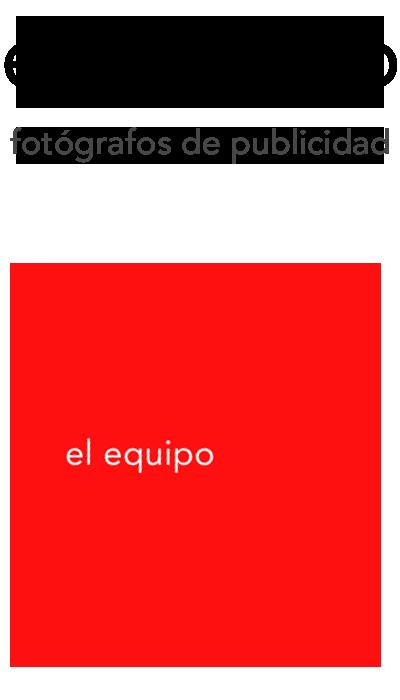 el equipo Logo